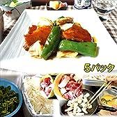 回鍋肉 ホイコーロー 5食 惣菜 お惣菜 おかず 惣菜セット 詰め合わせ お弁当 無添加 京都 手つくり