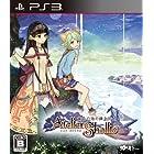 【Amazon.co.jp & ガストショップ限定】 シャリーのアトリエ 黄昏の海の錬金術士 20周年メモリアルボックス - PS3