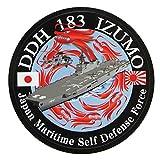 自衛隊グッズ 耐水性ステッカー ヘリ空母 護衛艦 いずも 艦影