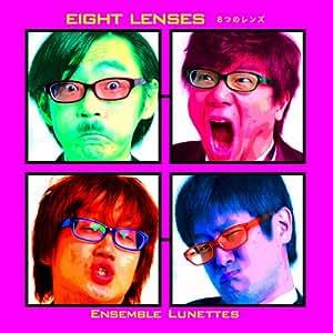 EIGHT LENSES 8つのレンズ