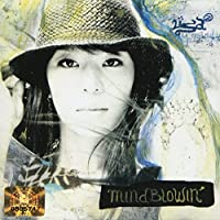 Lisa 2集 - Mind Blowin(韓国盤)