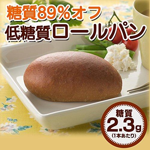 低糖工房 小麦ふすま使用の低糖質ロールパン 1袋10本入り