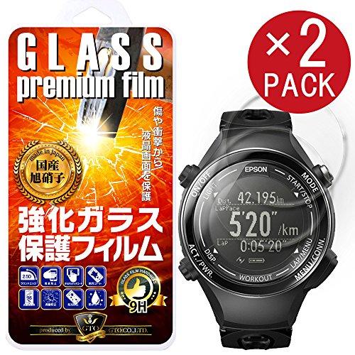 【2枚セット】【GTO】[エプソン リスタブルジーピーエス]EPSON Wristable GPS SF-720/710S/SF-810/850PB/850PW/MZ-500P/B/PS-600B/C 強化ガラス 国産旭ガラス採用 強化ガラス液晶保護フィルム ガラスフィルム 耐指紋 撥油性 表面硬度 9H 0.33mmのガラスを採用 2.5D ラウンドエッジ加工 液晶ガラスフィルム