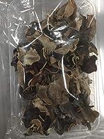 国産キクラゲ 【九州産乾燥きくらげ100g】