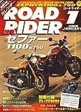 ROAD RIDER (ロードライダー) 2009年 01月号 [雑誌]