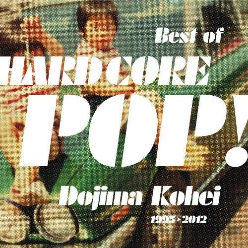 BEST OF HARD CORE POP (通常盤)
