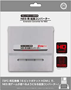 NES用 拡張コンバーター【(SFC用互換機)16ビットポケットHDMI用】