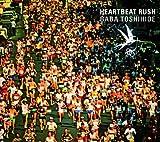 HEARTBEAT RUSH