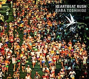 HEARTBEAT RUSH(DVD付き初回限定盤)