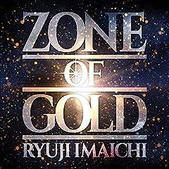 RYUJI IMAICHI「ZONE OF GOLD」のジャケット画像