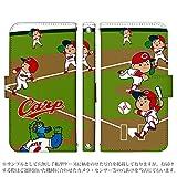 Galaxy S9 SC-02K ケース [デザイン:50.野球する坊や/マグネットハンドあり] カープ坊や カープ グッズ 広島東洋 手帳型 スマホケース ..