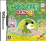 「お茶犬の部屋DS4」の画像