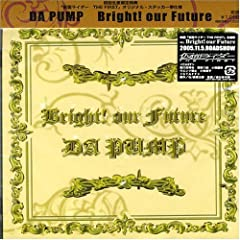 DA PUMP「Just now Funk da music」のジャケット画像