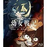 劇場版 幼女戦記 通常版( イベントチケット優先販売申込券 ) [Blu-ray]