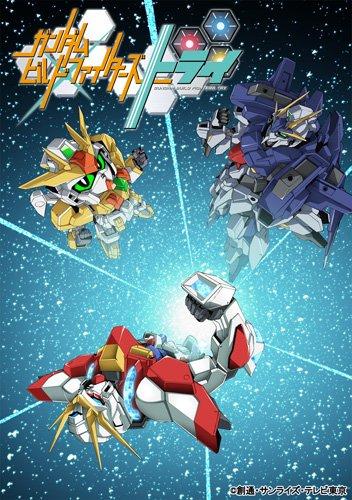ガンダムビルドファイターズトライ Blu-ray BOX 1(スタンダード版)(期間限定生産)