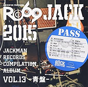 JACKMAN RECORDS COMPILATION ALBUM vol.13 -青盤-『RO69JACK 2015』