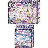 キラデコアート ぷにジェル ゆめぷにアクセDX + ジェル2色 (ブルー/ライトブルー)セット