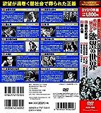 サスペンス映画 コレクション 名優が演じる欲望の世界 地獄の英雄 DVD10枚組 ACC-166 画像