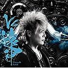 V6遠神(初回限定盤)(DVD付)