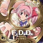 TVアニメ「CHAOS;HEAD」オープニングテーマ「F.D.D.」【初回限定盤】