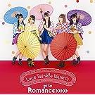 go to Romance>>>>>[通常盤A]