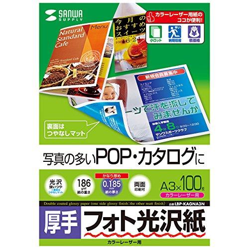 [해외]산와 컬러 레이저 용 인화지 두꺼운/Sanwa Supply Photo Glossy Paper for Color Laser · Heavy