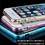 Iphone5s/5/SE~用アルミバンパー!米国発の最強堅固プロテクトケース~ネジなしで取付け超簡単 (桃色)