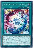【シングルカード】LVP1)ブリリアント・フュージョン/魔法/ノーマル/LVP1-JP020