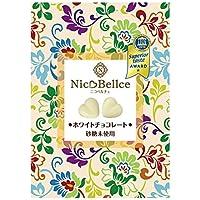砂糖不使用チョコレート ニコベルチェ クーベルチュールチョコレート ホワイト 10個セット