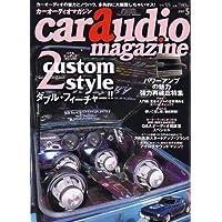 car audio magazine (カーオーディオマガジン) 2007年 05月号 [雑誌]
