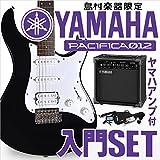 YAMAHA PACIFICA012 BLK ヤマハアンプセット エレキギター 初心者 セット パシフィカ (ヤマハ) オンラインストア限定