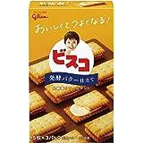 江崎グリコ ビスコ クリームサンド(発酵バター仕立て) 15枚×20個