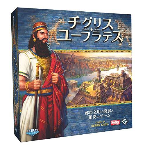 チグリス・ユーフラテス (Euphrates & Tigris) 日本語版 ボードゲーム