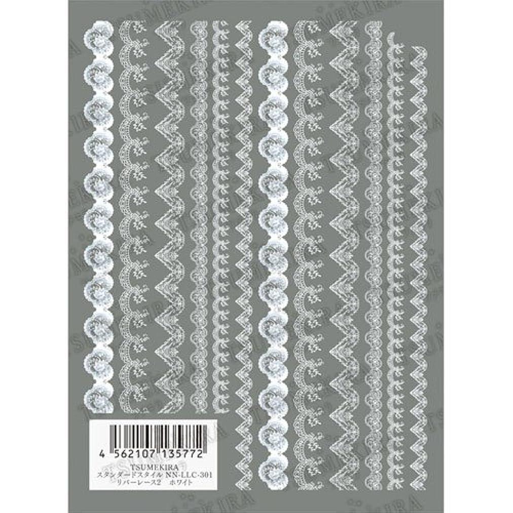 降雨レビュー霊TSUMEKIRA(ツメキラ) ネイルシール リバーレース2 ホワイト NN-LLC-301 1枚