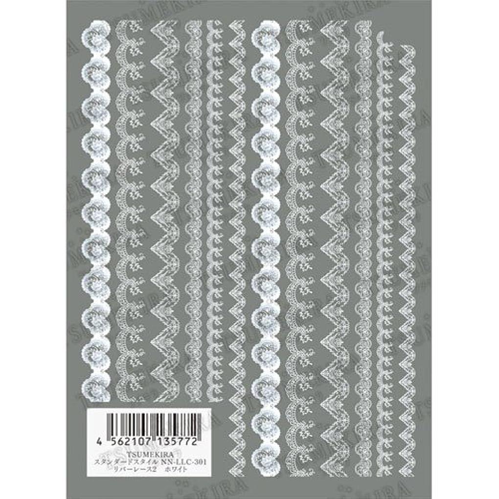 細部リスナー補正TSUMEKIRA(ツメキラ) ネイルシール リバーレース2 ホワイト NN-LLC-301 1枚
