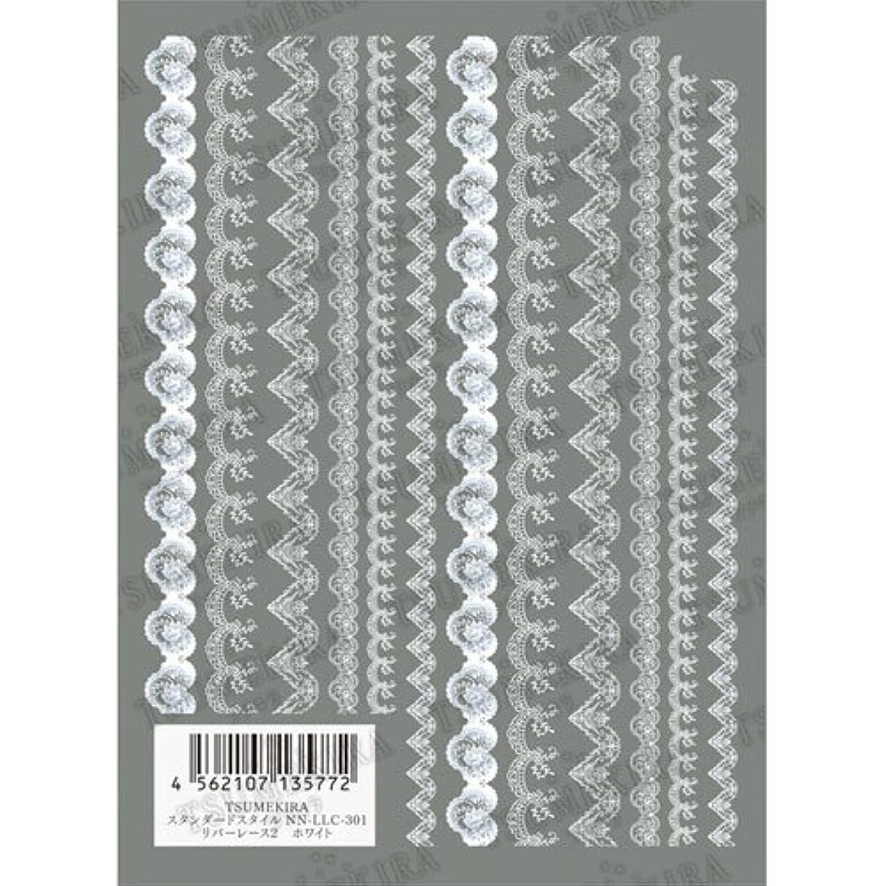 勘違いする小切手第二TSUMEKIRA(ツメキラ) ネイルシール リバーレース2 ホワイト NN-LLC-301