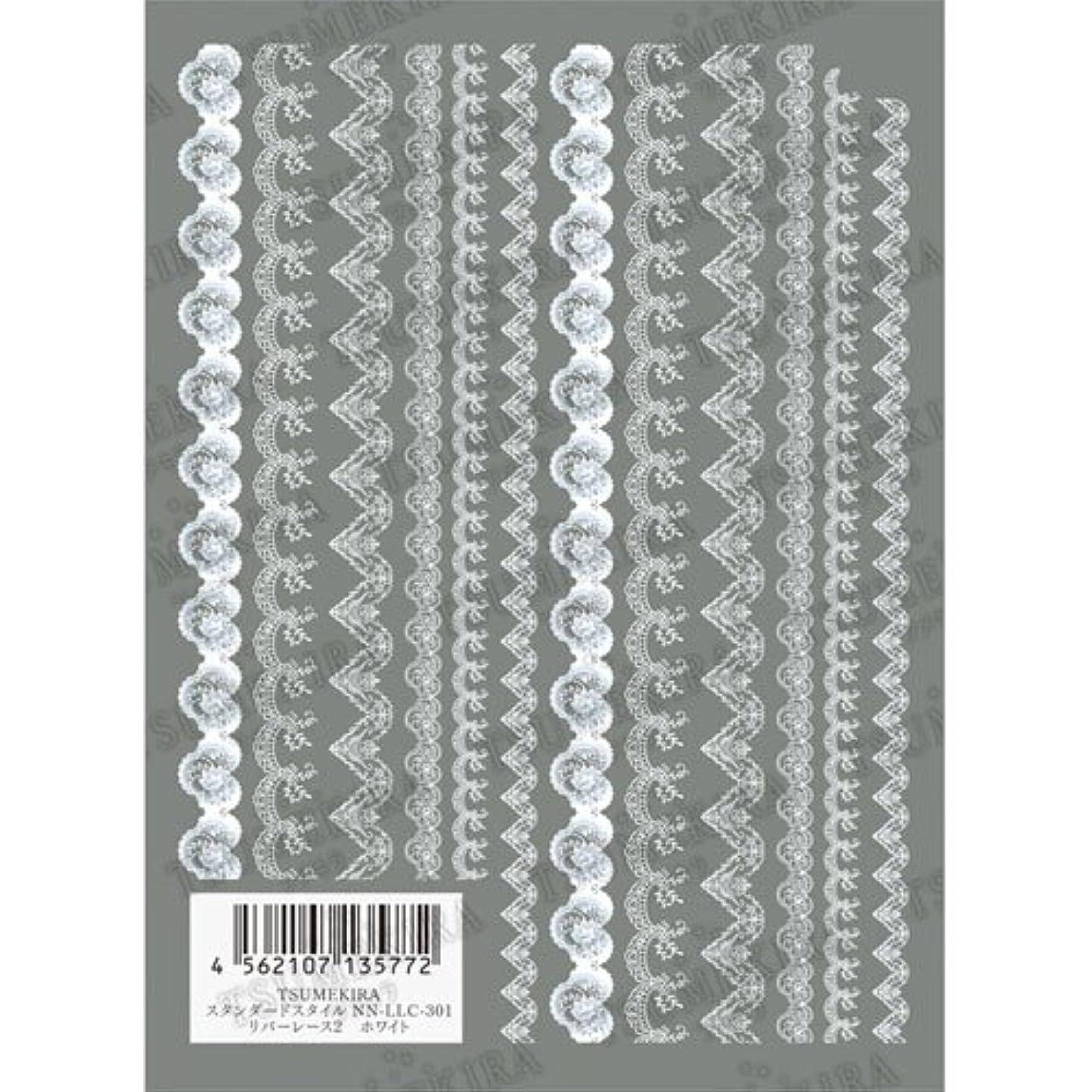 すみません吸収剤寛容なTSUMEKIRA(ツメキラ) ネイルシール リバーレース2 ホワイト NN-LLC-301 1枚