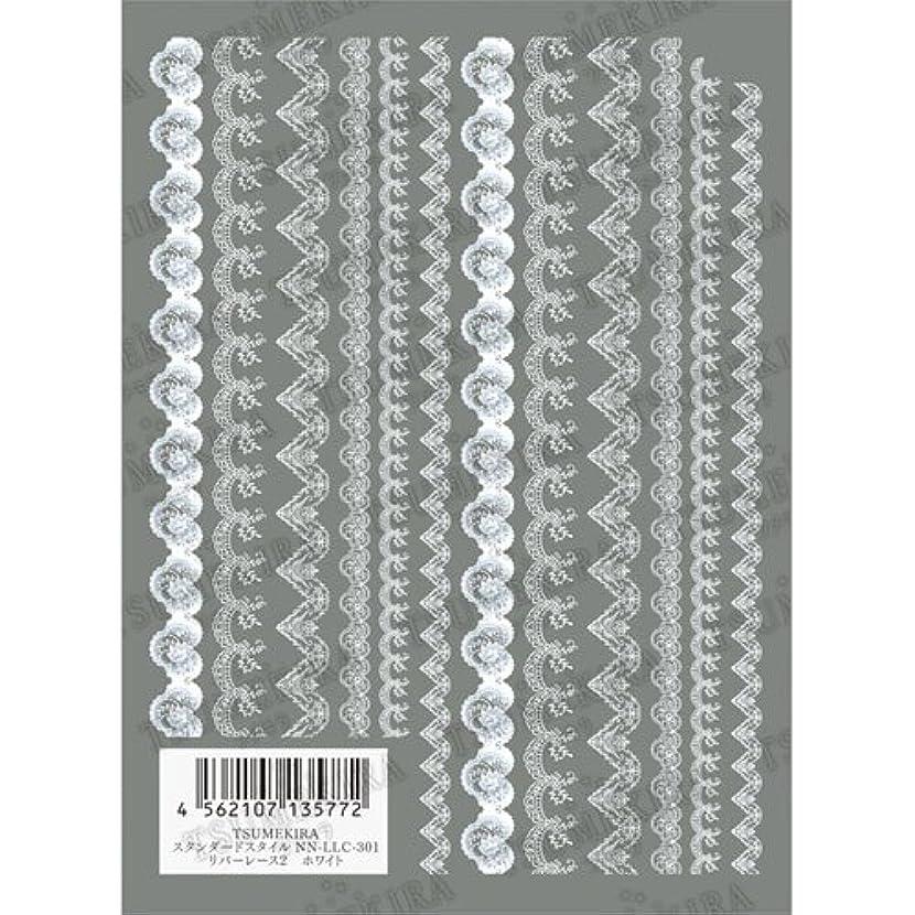 ネズミしかしゆるくTSUMEKIRA(ツメキラ) ネイルシール リバーレース2 ホワイト NN-LLC-301