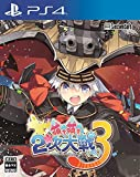 萌え萌え2次大戦(略)3-PS4