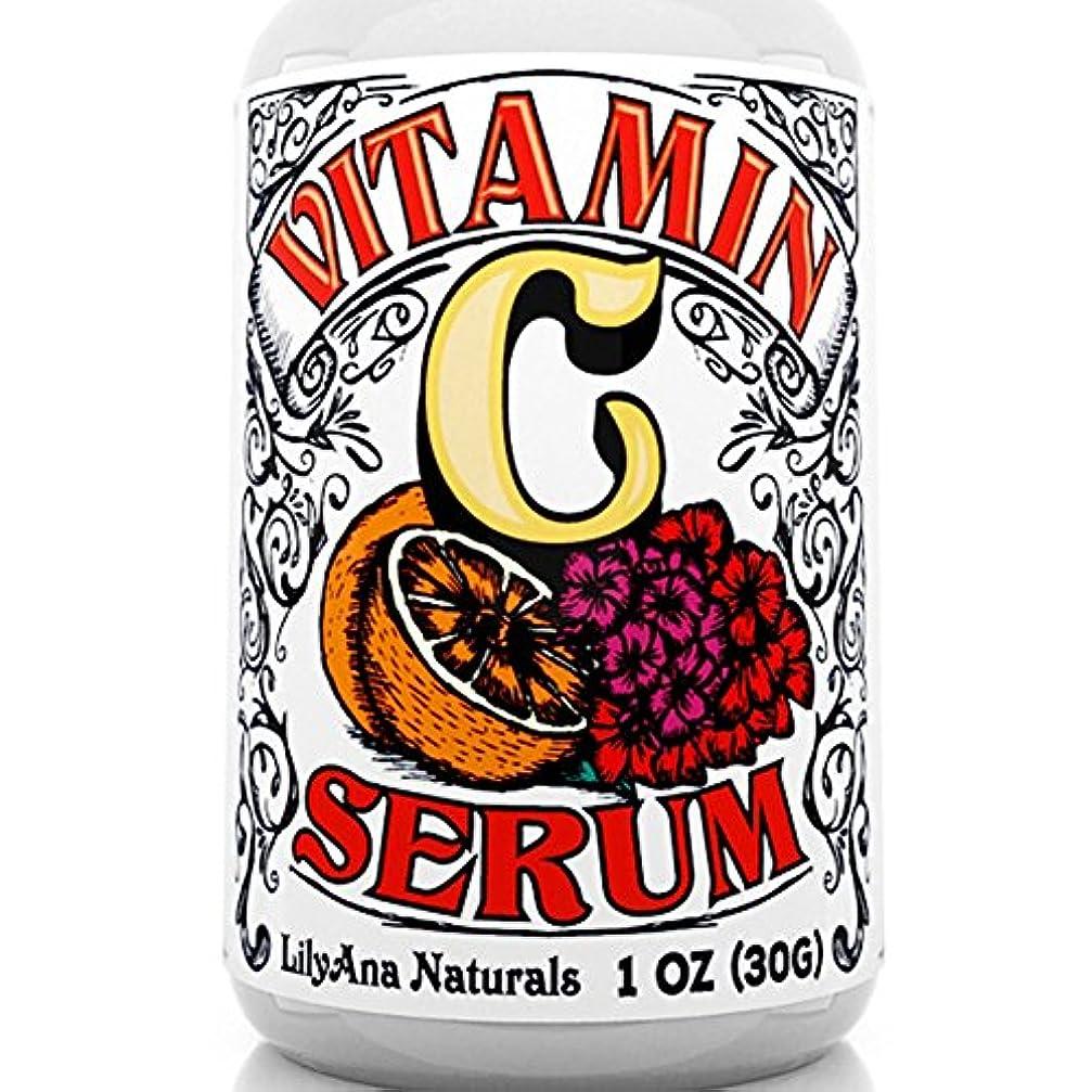 お顔?目元用 ヒアルロン酸配合ビタミンCセラム 30グラム (1oz) 女性?男性用 敏感肌用 オーガニックスキンケア  昼夜使用可能