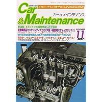 Car&Maintenance (カーアンドメインテナンス) 2007年 11月号 [雑誌]