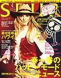 SPUR (シュプール) 2011年 04月号 [雑誌] 画像
