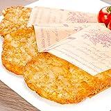 築地の王様 ハッシュドポテト (業務用ハッシュドポテト 10枚) 業務用冷凍食品