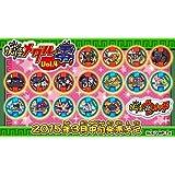 妖怪ウォッチ 妖怪メダル零 Vol.4 全16種セット