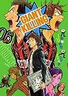 GIANT KILLING 第6巻