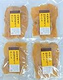 国産 無添加 茨城県産 紅はるか 干し芋 100g×4袋セット 400g セット 千成商会