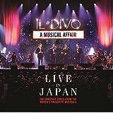 ライヴ・アット武道館(CD+DVD)(初回生産限定盤)