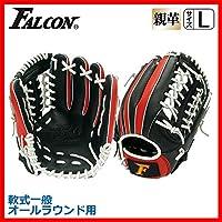 日用品 スポーツ 関連商品 野球グラブ グローブ 軟式一般 オールラウンド用 Lサイズ ブラック×ホワイト FG-6510