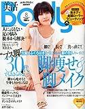 Body+ (ボディプラス) 2012年 08月号 [雑誌]