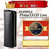 ELPIRKA プルームテック ケース 【3本分+2シート収納・コンパクト・超軽量・高級カーボンレザー】(ダブル)